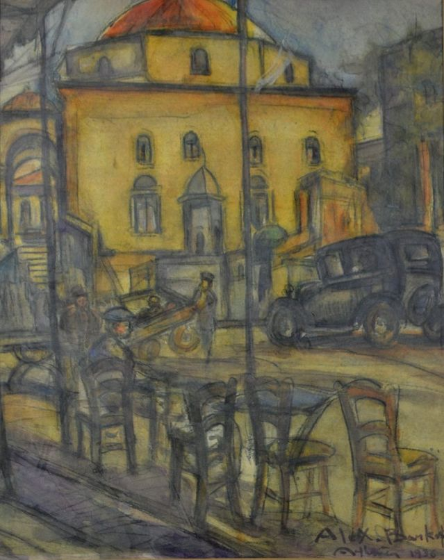 #2. Alexander BARKOFF. (Russian 1870-1942) Athens street view 1936