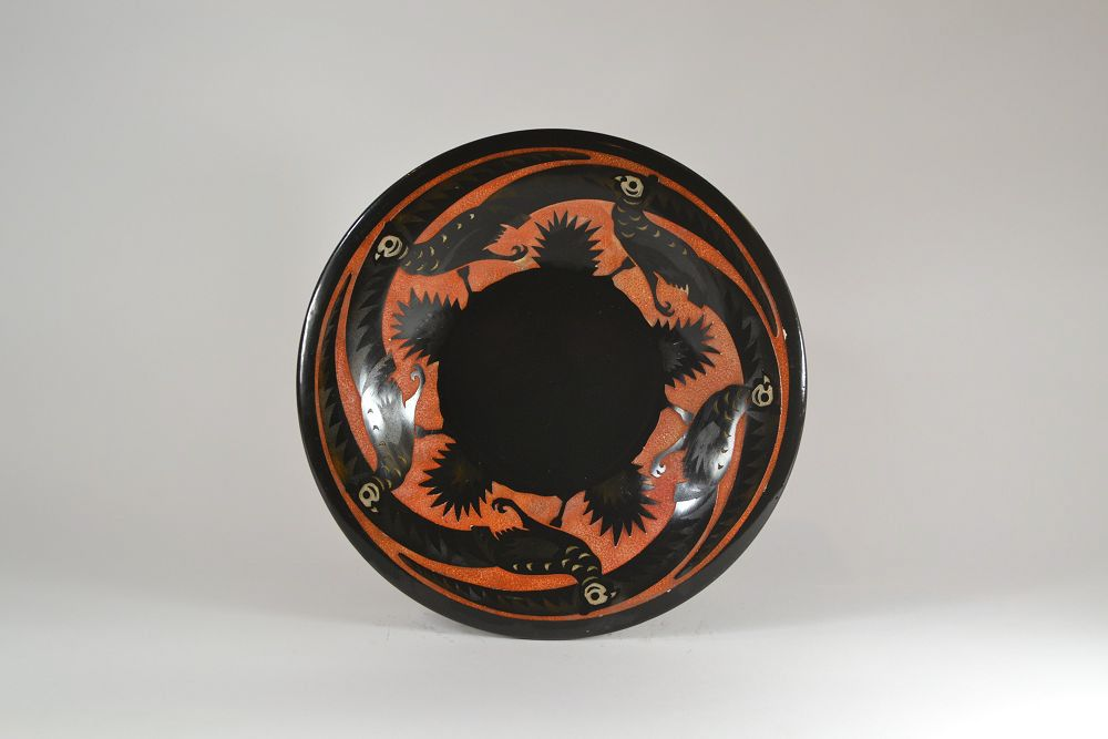 Roger Mequinion.Red brown dish. 5 phaesant pattern