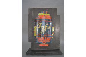 Intriguing cubist sculpture