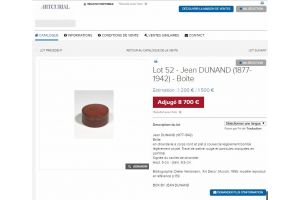 Rare Jean Dunand dinanderie box.