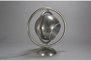 Georges Andre MARTIN for DAMON iconic modernist lamp. Jean Michel FRANK