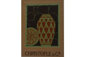 Iconic Luc Lanel for Christofle dinanderie vase