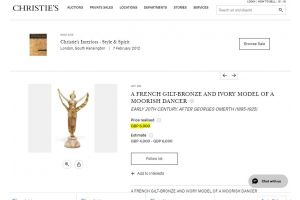 Georges Omerth gilt bronze dancer chryselephantine